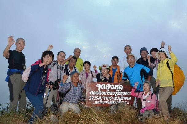 H:\●写真\写真⑮(2014 チェンダオ山)\141114-20 チェンダオ山 ミニアルバム(山①)\DSC_3630.JPG