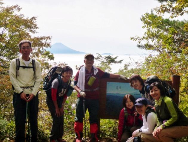 D:\D-DRV\横浜ハイキングクラブ\機関誌部マスタデータ\「四季原稿」\2014\2014年12月号\三頭山\三頭山_圧縮.JPG