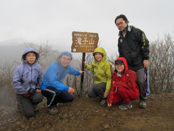 20140505滝子山写真_1.JPG