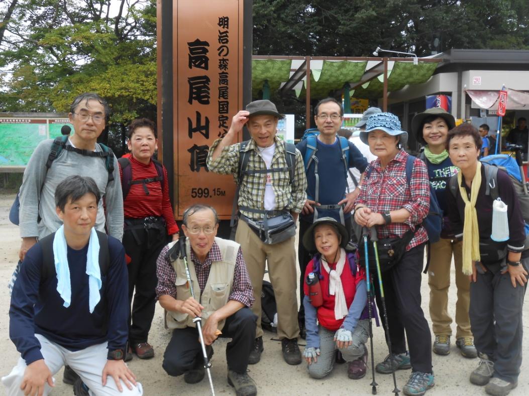 C:\Users\SuzukiShigehiko\Documents\横浜ハイキングクラブ\takao-01.JPG