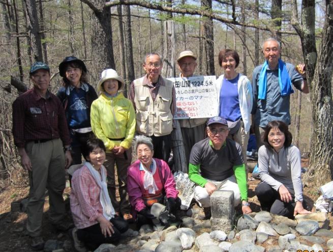 D:\D-DRV\横浜ハイキングクラブ\機関誌部マスタデータ\「四季原稿」\2014\2014年6月号\本仁多山の写真.JPG