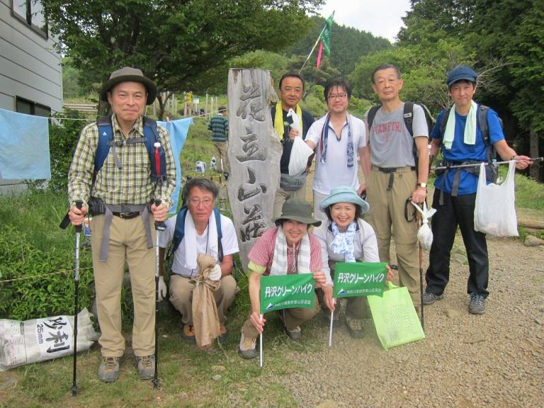 C:\Users\SuzukiShigehiko\Documents\横浜ハイキングクラブ\四季7月号原稿\Resized\IMG_6507.jpg