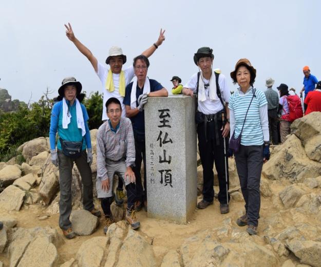 04_至仏山山頂.JPG