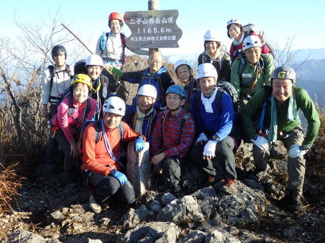 C:\Users\SuzukiShigehiko\Documents\横浜ハイキングクラブ\四季01月号原稿\二子山\PB120713 (640x480).jpg