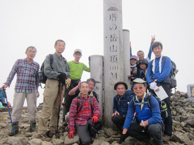 C:\Users\SuzukiShigehiko\Documents\横浜ハイキングクラブ\丹沢\ヤ塔ノ岳20161120\CIG_IMG051.jpg