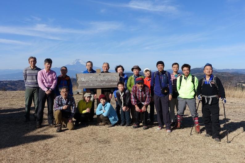 C:\Users\SuzukiShigehiko\Documents\横浜ハイキングクラブ\四季18年3月号475号\巣雲山\DSC00219.jpg