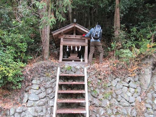 本仁田山登山口